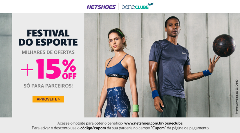 netshoes-abril